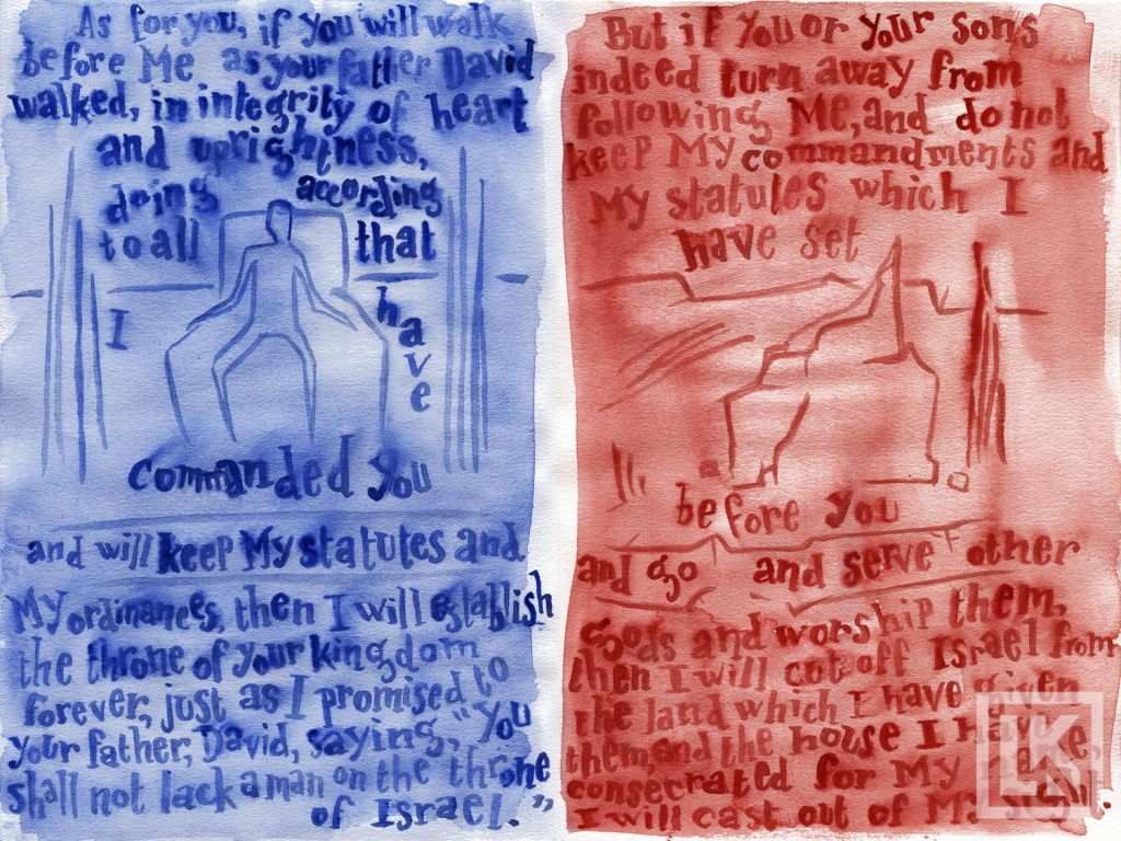 2 Kings Bible verse art