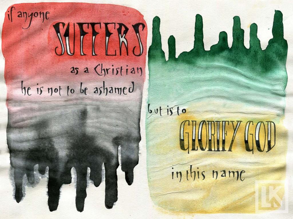 1 Peter Bible verse art by Laura Kranz