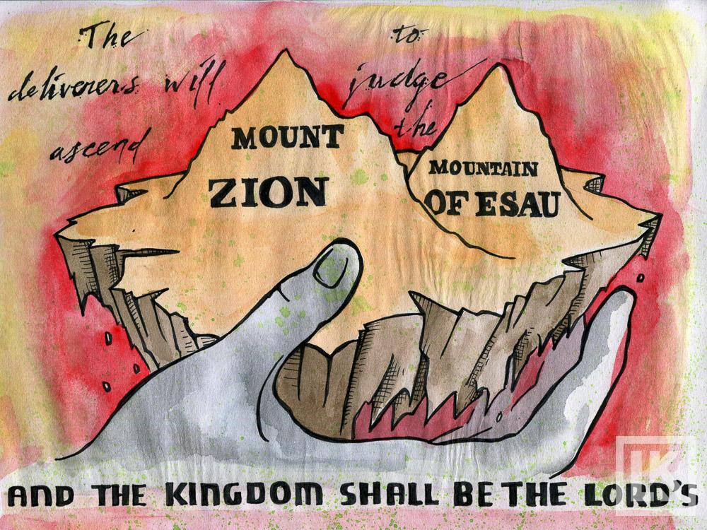 Obadiah 21 Bible verse art