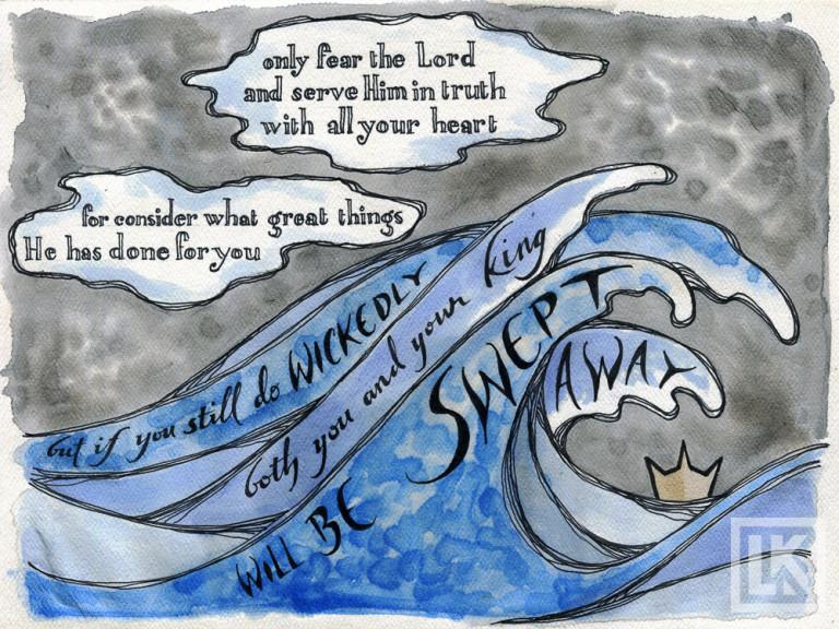1 samuel 12:24 Bible verse art