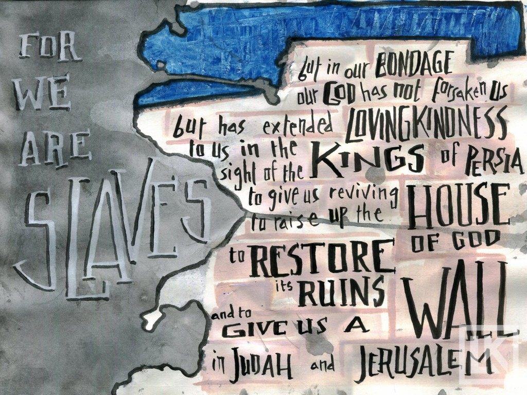 Theme verse art ezra 9:9 Laura Kranz Bible verse art
