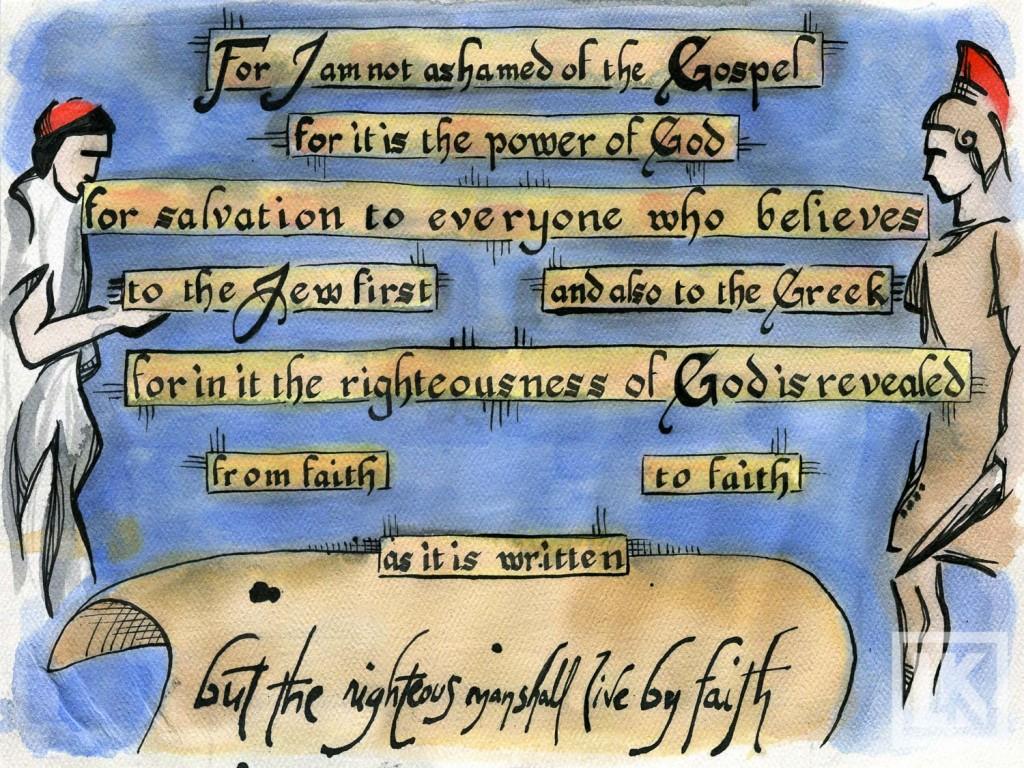 romans 1:21 Bible verse art