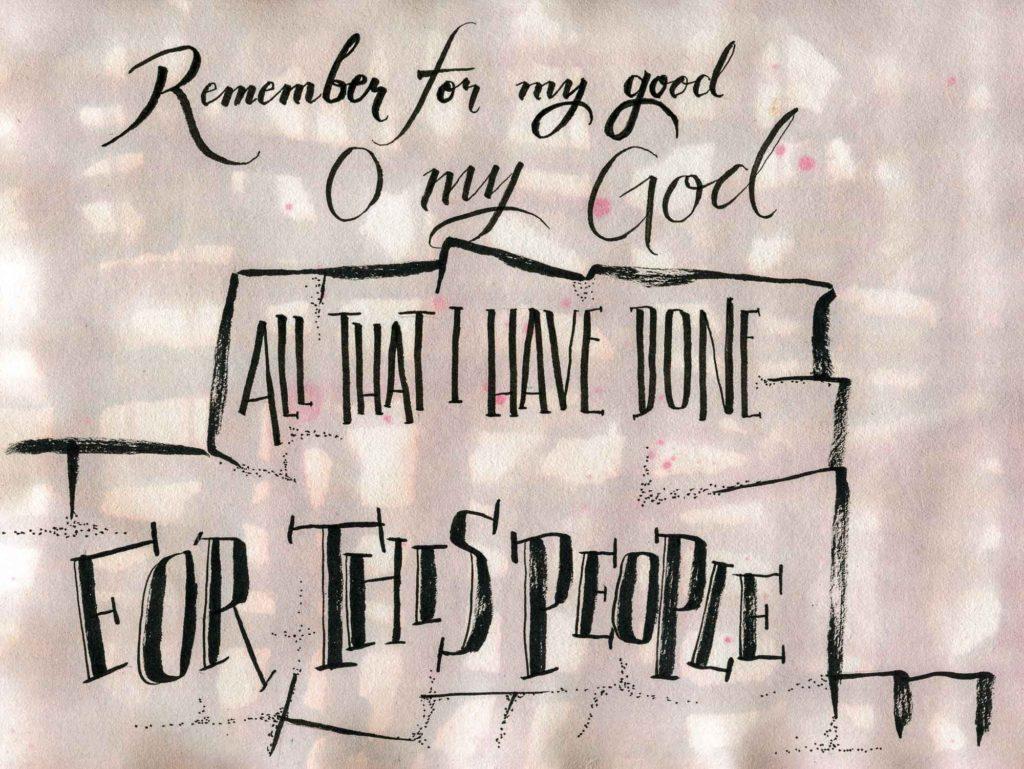 nehemiah-5-19-bible-verse-art