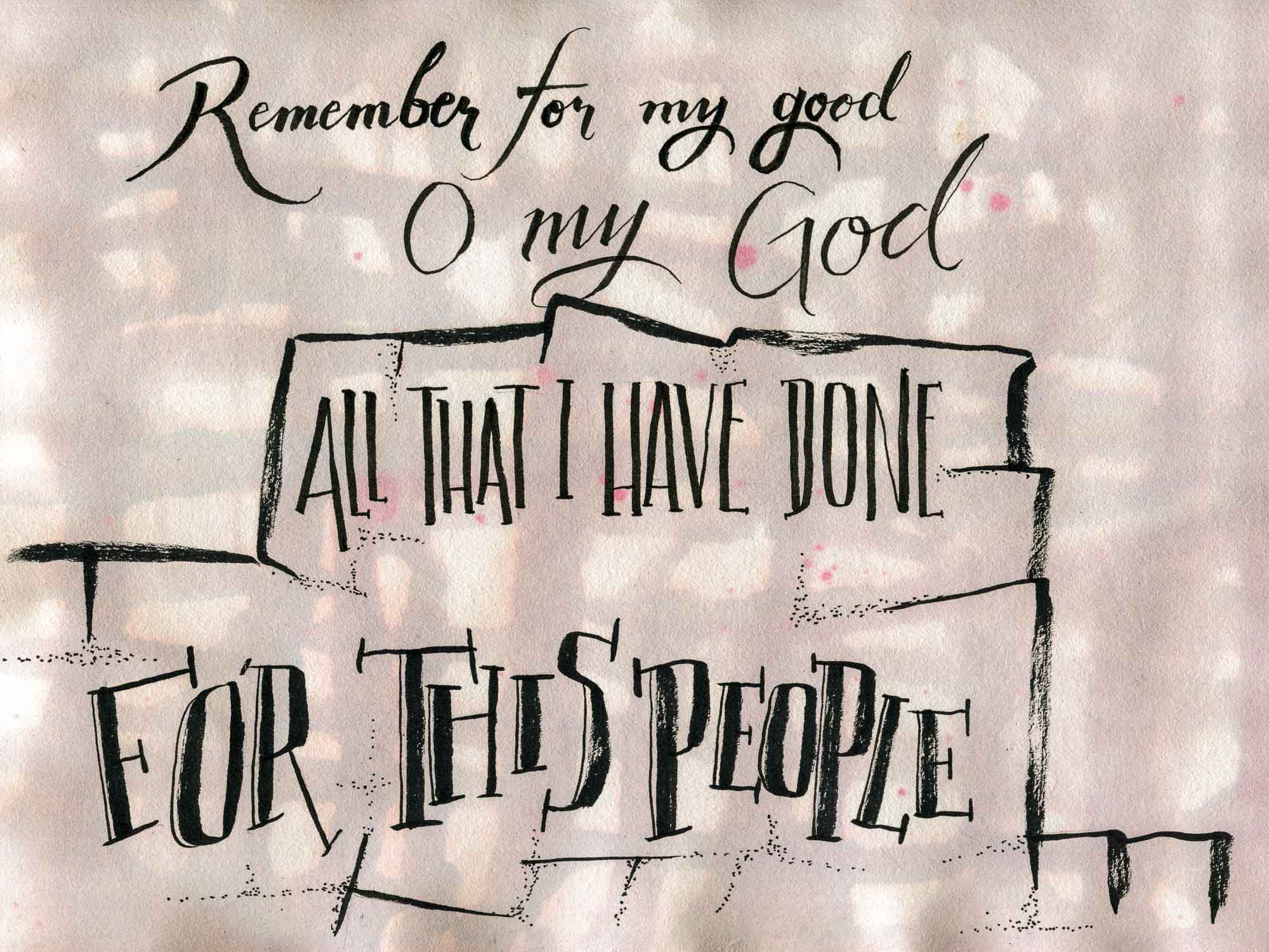 Nehemiah 5:19 Bible verse art