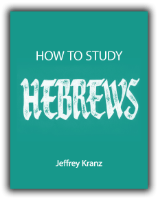 Free Hebrews study guide