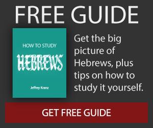 Hebrews 1 - Study Hebrews