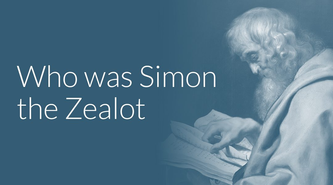 portrait of Simon the Zealot
