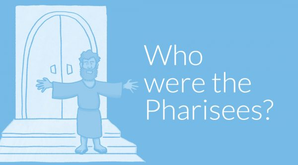 Image of a Pharisee standing outside the temple doors